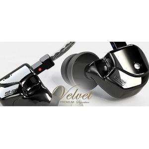 Earsonics イヤホン 有線 高音質 Velvet イヤーソニックス 3ドライバー 搭載 IEM イヤモニ イヤーモニター ヴェルヴェット audio-mania