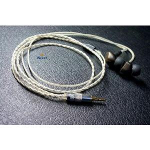 Effect Audio Studio Odin Nordost Sennheiser ゼンハイザー イヤホン IE8 IE80用 リケーブル