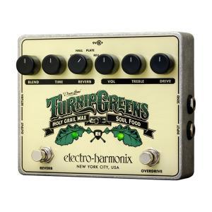 Electro Harmonix エレハモ エフェクター Turnip Greens|直輸入品