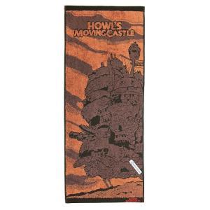 ハウルの動く城 フェイスタオル 城と夕焼け|新品|スタジオジブリ|代引き不可|audio-mania