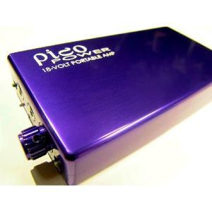 Headamp ヘッドアンプ ヘッドホンアンプ ポータブル Pico Power Purple ピコ...