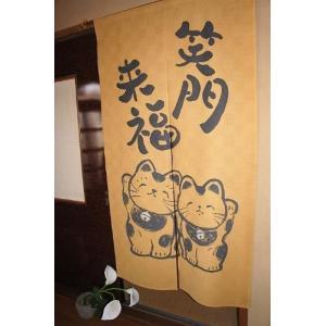 インテリアグッズ 暖簾 のれん 招き猫 猫 cat 笑門来福 新品 コスモ レビューで送料無料 audio-mania