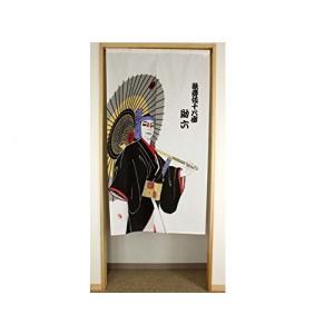 インテリアグッズ 暖簾 のれん 歌舞伎 かぶき 助六 新品 narumikk レビューで送料無料 audio-mania