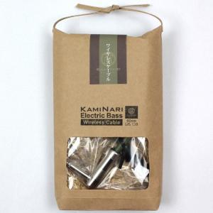 KAMINARI K-BWC60L 60cm TA4f/L エレクトリックベース専用ワイヤレス用ケーブル|audio-mania