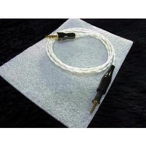 Sun Cable Basic White AKG ヘッドホン リケーブル 交換ケーブル|audio-mania