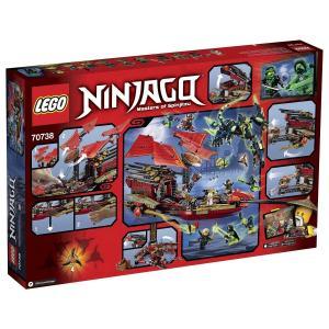 LEGO レゴ NINJAGO FINAL FLIGHT OF DESTINY'S BOUNTY ニンジャゴー 空中戦艦バウンティ号  70738  │直輸入品|audio-mania