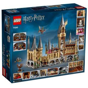 LEGO レゴ Harry Potter TM Hogwarts Castle ハリーポッター ホグワーツ城 71043 │直輸入品|audio-mania