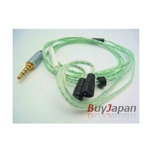 Sun Cable リケーブル 交換ケーブル Marine Heart Green  マイク付き S...