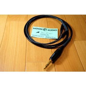 Moon Audio Black Dragon V2 Black 1.5m AUDEZE ヘッドホン リケーブル 交換用ケーブル LCD-2 LCD-3用|audio-mania