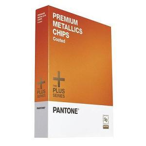 PANTONE プレミアムメタリックチップス GB1405 PREMIUM METALLICS CHIPS Coated コート紙版 直輸入品 audio-mania