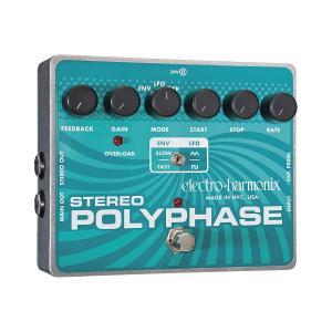 Electro Harmonix エフェクター Stereo Poly Phase ステレオ ポリ フェイズ Phaser フェイザー ギター用|audio-mania