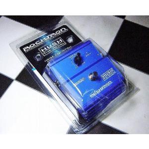 Rocktron エフェクター Hush|直輸入品|ロックトロン|ノイズリダクション|audio-mania
