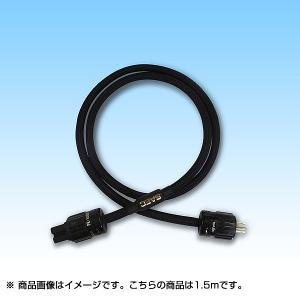 SAEC サエク PL-8000|電源ケ-ブル 1.5m|audio-mania