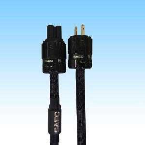 SAEC サエク PL-8000|電源ケ-ブル 1.5m|audio-mania|02