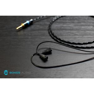 Song's Audio Night Stalker Sennheiser ゼンハイザー イヤホン IE8 IE80 用 リケーブル 交換ケーブル audio-mania 02
