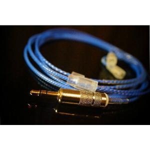 Sun Cable リケーブル 交換用ケーブル Neotech OCC  Sennheiser ゼン...