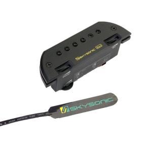 SKYSONIC PRO-1 アコースティックギター用ピックアップ パッシブ ハムバッキング│国内正規品|audio-mania