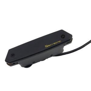 SKYSONIC T-901 アコースティックギター用ピックアップ ハムバッキングコイル│国内正規品|audio-mania
