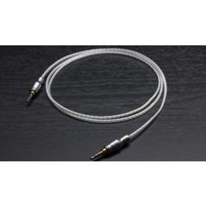 Song's Audio ソングス Galaxy Plus 3.5mmプラグ 120cm  アップグレード ケーブル ヘッドホンアンプ|audio-mania