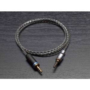 Song's Audio ソングス Universe ユニバース 3.5mm-3.5mm 120cm Monster ヘッドホン リケーブル 交換用ケーブル|audio-mania