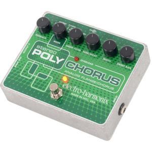 Electro Harmonix エフェクター Poly Chorus ポリコーラス コーラス ギター エフェクト|直輸入品|audio-mania