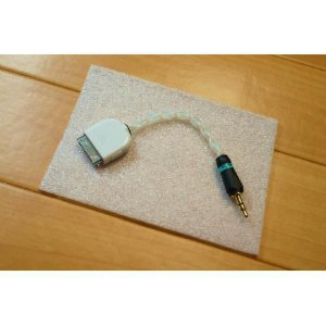 Sun Cable Baldur 6N OCC silver plated cable iPod用 Dockケーブル|audio-mania