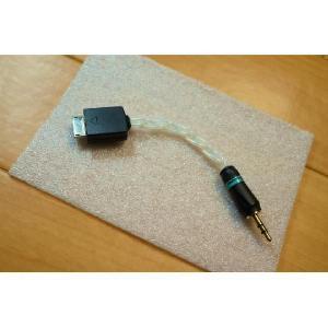 Sun Cable Alloy Silver Sony Walkman用 Dockケーブル|audio-mania