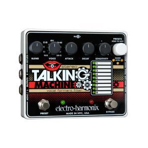 Electro Harmonix エフェクター Stereo Talking Machine|直輸入品|audio-mania
