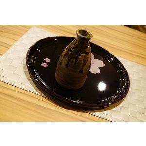 藁灰釉掛分け 徳利 陶磁器 上野焼 天神窯 Agano-yaki Tenjingama Ceramic Sake bottle|audio-mania
