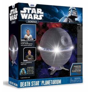 スターウォーズ デススター プラネタリウム 室内用 プラネタリウム プロジェクター Uncle Milton Star Wars Science audio-mania