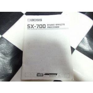 中古|ROLAND ローランド エフェクター BOSS SX-700 / SX 700 ボス マルチ...