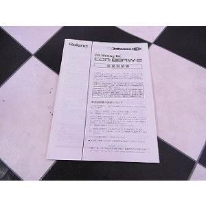 中古|ローランド Roland CDR-88RW-2 説明書 マニュアル|サンプラー|リズムマシーン|CDR-88RW-2|audio-mania
