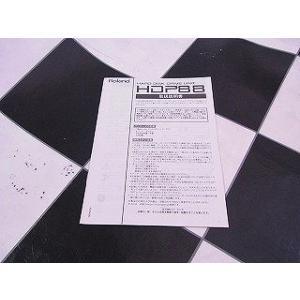 中古|ローランド Roland HDP88 説明書 マニュアル|HDP88|audio-mania