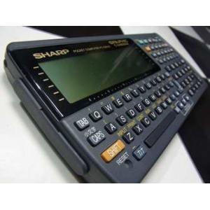 中古|Sharp ポケコン G850S Pocket Computer|関数電卓|audio-mania