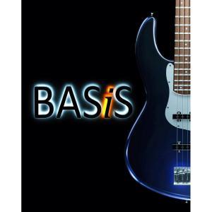 Vir2 BASIS BASS音源|直輸入品|audio-mania