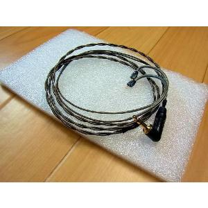 Sun Cable リケーブル 交換ケーブル Ancient Legacy Westone CIEM カスタムIEM イヤモニ イヤホン 2ピン|audio-mania