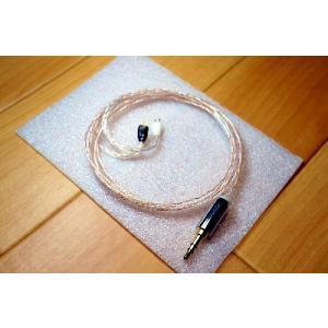 Sun Cable OFC リケーブル 交換用ケーブル Westone CIEM カスタムIEM イヤモニ イヤホン 2ピン|audio-mania