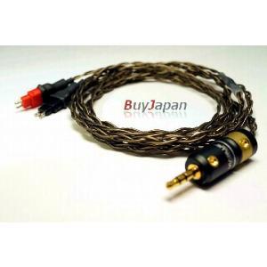 Whiplash Audio TWag v2 Sennheiser HD25-1 II, HD650, HD580 ヘッドホン リケーブル 交換用ケーブル|audio-mania