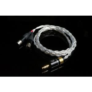 Whiplash Audio ウィプラッシュ オーディオ TWag V3 LITZ AUDEZE ヘッドホン リケーブル 交換用ケーブル|audio-mania