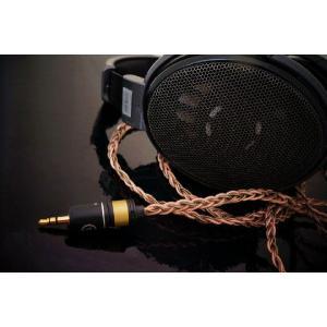 Whiplash Audio ウィプラッシュ オーディオ TWag V3 and TWcu V3 Hybrid Sennheiser HD25-1 リケーブル 交換用ケーブル|audio-mania