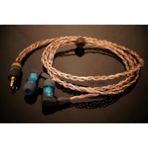 Whiplash Audio TWag V3 and TWcu V3 Hybrid リケーブル 交換用ケーブル Ultimate Ears UE 10|audio-mania