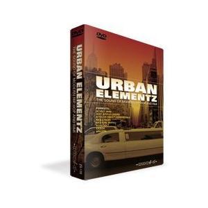 ZERO-G ゼロG URBAN ELEMENTZ アーバン・エレメンツ|直輸入品|audio-mania