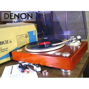 DENON DP-1300MKII レコードプレーヤー オプションウエイト/元箱等付属 当社整備/調整済品 Audio Station audio-st