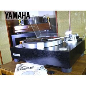 YAMAHA GT-2000 レコードプレーヤー 新品ダストカバー等付属 当社整備/調整済品 Audio Station audio-st
