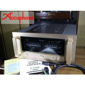 Accuphase P-7300 パワーアンプ 取説付 Audio Station