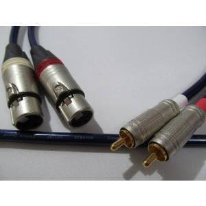 ■ 商品仕様 ■  ケーブル:オーディオテクニカ AT-EA1000(2芯シールド線) 芯線:OFC...