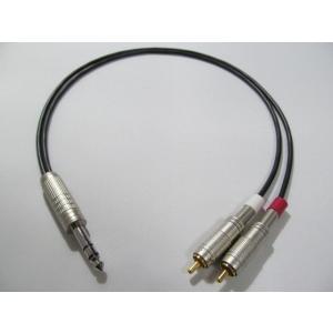 ■ 商品仕様 ■  ケーブル:BELDEN ベルデン 1503A(2芯シールド線) 芯線:錫メッキ銅...