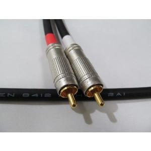 BELDEN ベルデン 8412 RCAケーブル 2本1セット 1.0m [A]|audio-yamato