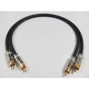 BELDEN ベルデン 8412 RCAケーブル 2本1セット 50cm [C]|audio-yamato|02