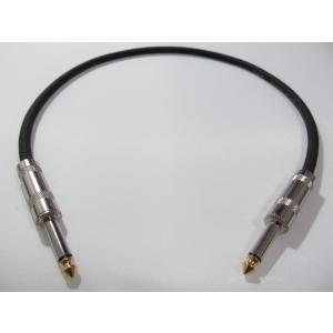BELDEN ベルデン 8412 TSフォンケーブル 1本 50cm [B]|audio-yamato